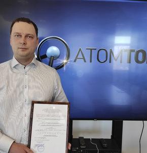 Интерфакс опубликовал информацию о новом статусе компании МК-Полимер